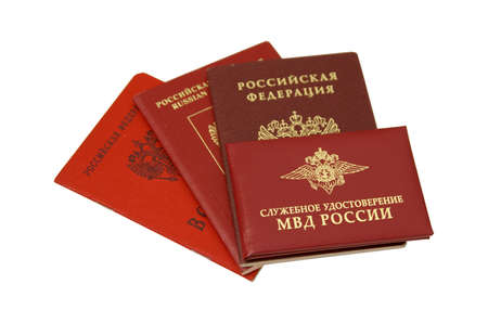 identification: Russian identification papers