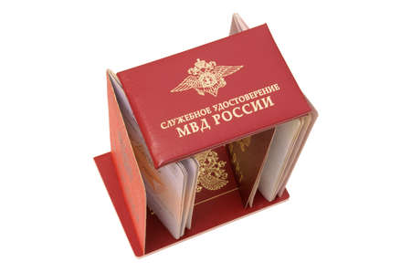 ministers: Russian identification papers