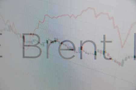 Inscription Brent on pc screen. Financial concept. Stock Photo