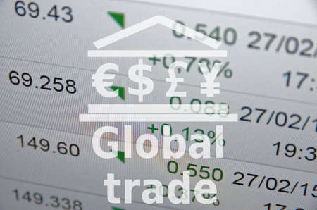 building trade: Building icon with major world currencies symbols. Inscription Global trade.