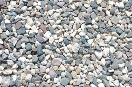 several: Several stones of different shapes along a path. Stock Photo