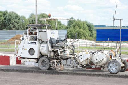 crossings: Saransk, Russia - July 19: Hofmann road marking machine, on July 19th 2015 in Saransk.