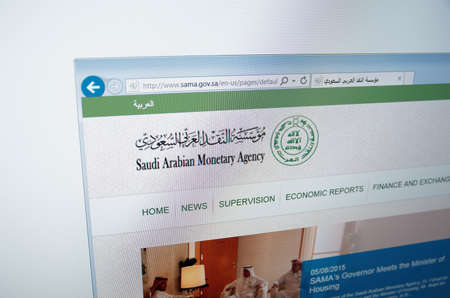 financial official: Saransk, Russia - CIRCA, 2015: A computer screen shows details of Saudi Arabian Monetary Agency main page on its web site Editorial