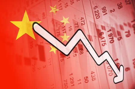 stock quotes: Negative Trend in China Market.