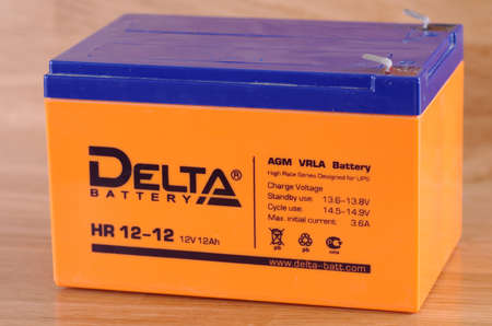 SARANSK, RUSSIA - MAY 24, 2017: Delta replacement Battery for Uninterruptible power supply.