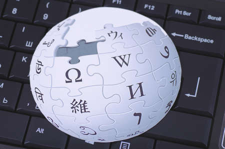 wikipedia: SARANSK, RUSSIA - MAY 28, 2017: Wikipedia logo on the keyboard.