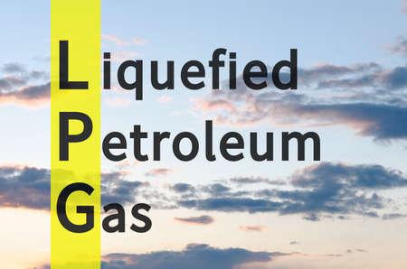 downstream: Acronym LPG - Liquefied petroleum gas.