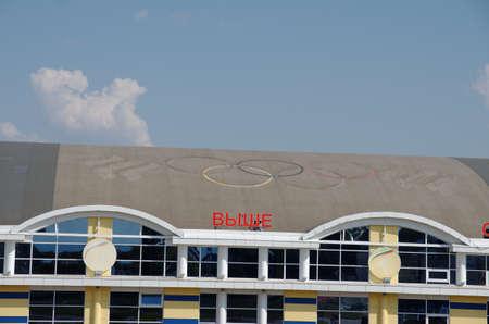 SARANSK, RUSLAND - AUGUSTUS 22, 2017: Olympische symbolen op dak van Ijskoepel. Redactioneel