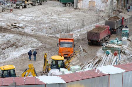 MOSCOW, RUSSIA - JANUARY 08, 2018: Construction site near Zaryadye Park.