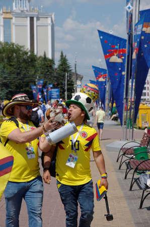 SARANSK, RUSSIA - JUNE 19, 2018: Football fans before football match between Columbia vs. Japan. Editorial