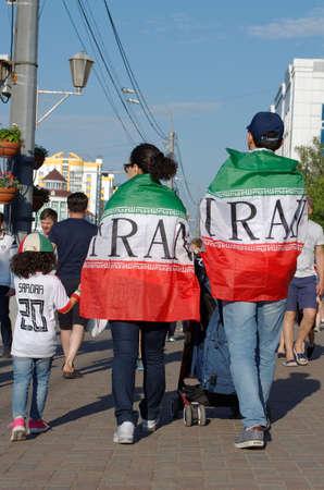 SARANSK, RUSSIA - JUNE 25, 2018: Football fans before football match between Iran vs. Portugal.