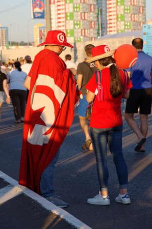 SARANSK, RUSSIA - JUNE 28, 2018: Football fans before football match between Panama vs. Tunisia. Editorial