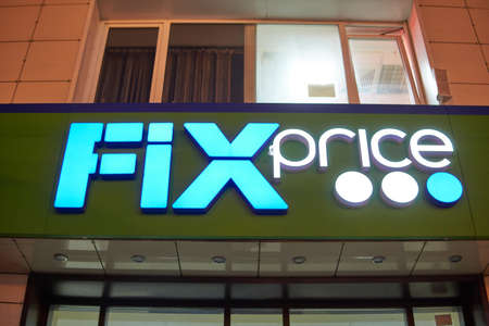 SARANSK, RUSSIA - MARCH 28, 2020: The Fix Price logo seen on facade. 新闻类图片