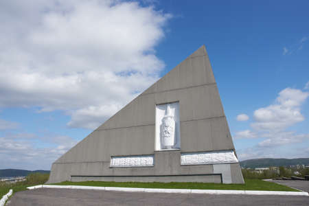Murmansk, Russia - June 06, 2021: Inclined triangular pyramid. Included in the ensemble of the monument to Alyosha in Murmansk.