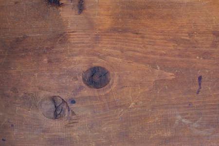 barn board: Texture - dervyannaya barn board, close-up