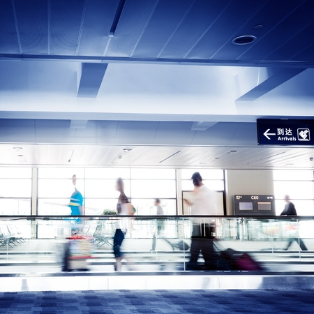 bank interior: Interior of the shanghai airport,modern building concept. Stock Photo