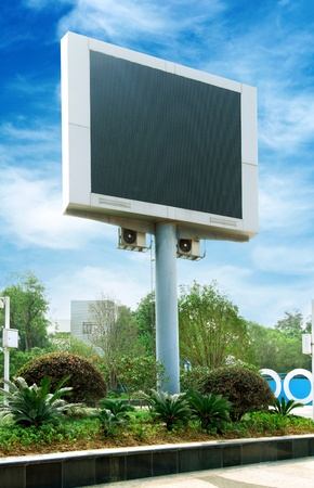 big screen: Large-scale outdoor led display blank