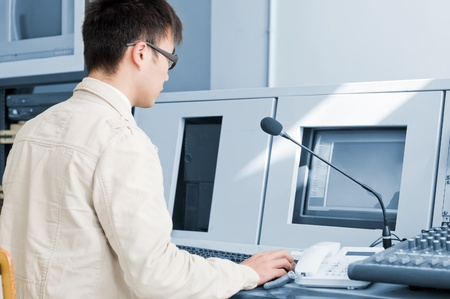 it engineer  work is being seriously  photo