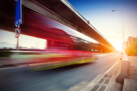 vague: Dusk, when the viaduct, dynamic fuzzy car