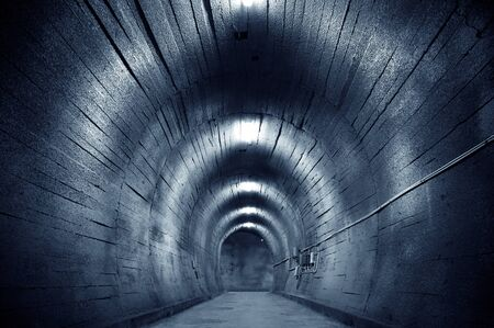 No vehicular tunnel in Shanghai, China  photo