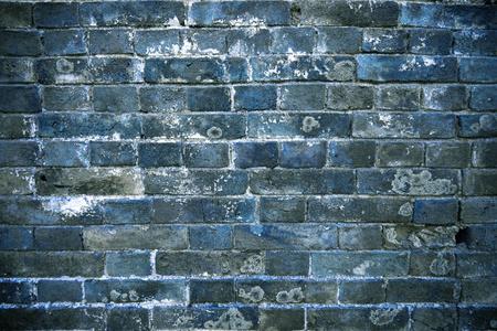 brick clay: The brick walls of ancient buildings in China