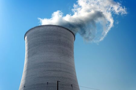 cooling towers: The smoke power station cooling furnace