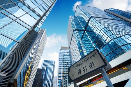 the central bank: Pedder Street, Central, Hong Kong office building. Stock Photo