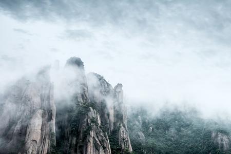 naturally: World Natural Heritage: China Jiangxi Mountains.