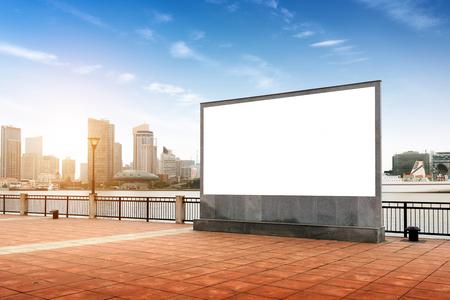 blank billboard: Shanghai Huangpu River, blank billboard.