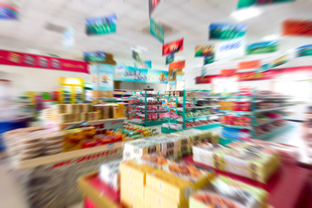 public market sign: Supermarket shelves