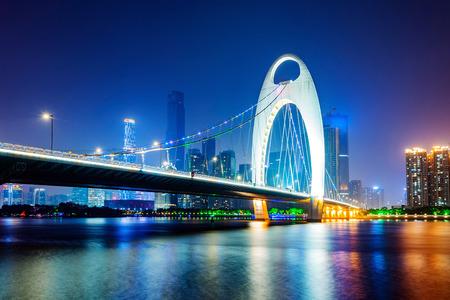 modern building: Zhujiang River and modern building of financial district in guangzhou china. Stock Photo