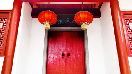characteristics: With Chinese traditional characteristics of ancient architecture and red lanterns