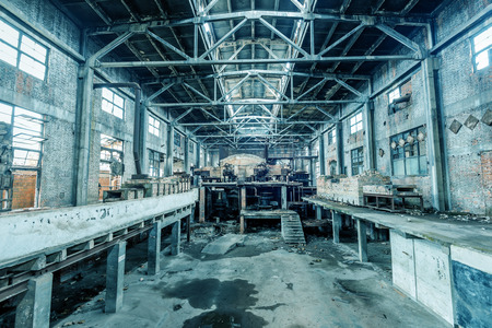 tattered: Abandoned factory, tattered empty.