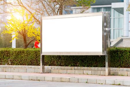 advertising space: Blank billboard metropolitan city streets