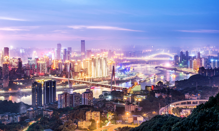 night view of cityscape and skyline of downtown at Chongqing