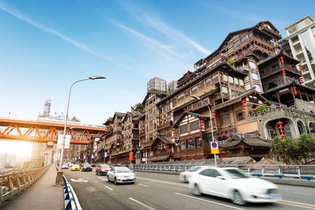 Chongqing, China's classical architecture: Hongyadong. Stock fotó - 90503607