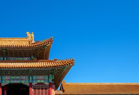 Views from forbidden city in beijing Editorial