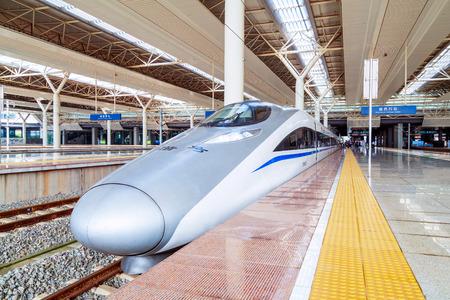 NANCHANG, CHINA - JUNE 10, 2018: Nanchang West Railway Station is an important comprehensive transportation hub in Nanchang City and an important part of the Nanchang Railway Hub.
