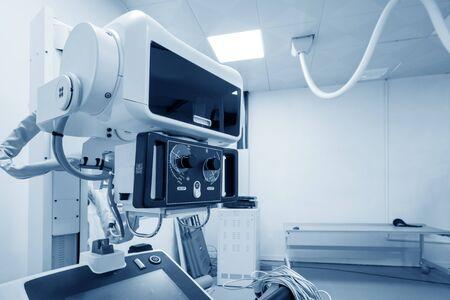 Krankenhaus-Röntgengerät für Durchleuchtung Standard-Bild