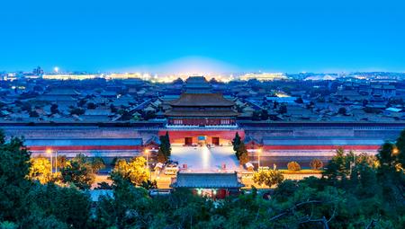 Jingshan Park,panorama above on the Forbidden City, Beijing. China Sajtókép
