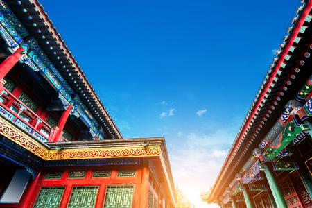 Gongwang Mansion, Beijing, China.
