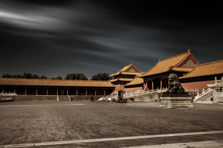 Views from forbidden city in beijing 報道画像