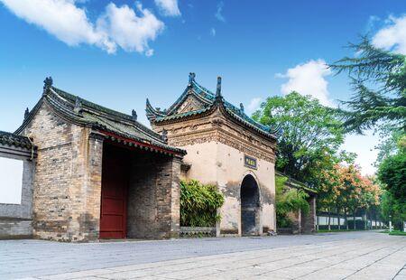 Jianfu Temple Xiaoyanta Scenic Area, Xian, China.Translation:The best temple Stock Photo