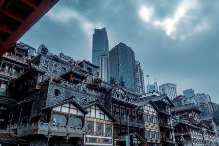 Chongqing, Chinas classical architecture: Hongyadong.