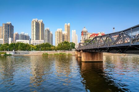 Urban architectural landscape in Tianjin, China Stock Photo