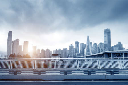 Chongqing city skyline, modern bridges and skyscrapers.