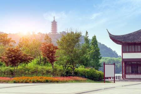 Ancient buildings and pagodas by the lake, Zhenjiang, China.