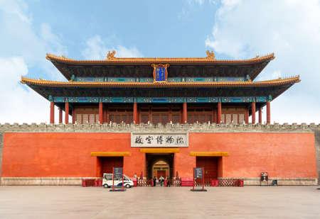 BEIJING, CHINA-June 23, 2019: The Beijing Palace Museum was established on October 10, 1925, in the Forbidden City of Beijing.