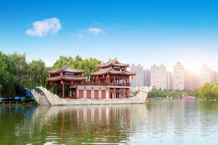 The ship-shaped building in the park, Xi'an, China. Foto de archivo