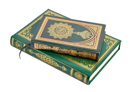 Two books of the holy Quran isolated on white Stock Photo